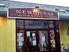 oriental new star chinese restaurant